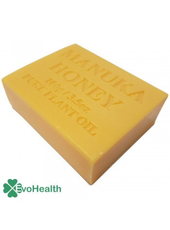 Natural Soap Bar- Made In Australia