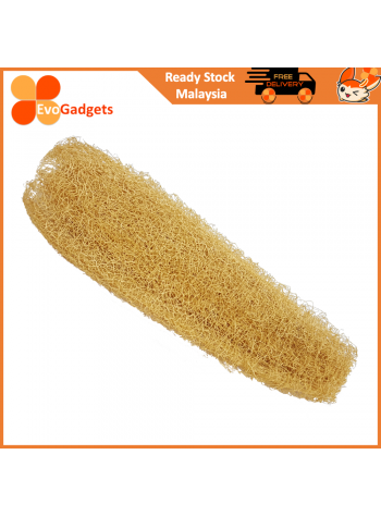 Natural Luffa / Loofah - Skin care / Cleaning and exfoliating skin / Bowl Cleaning (Small Size - 25cm-28cm)