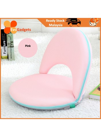 EvoGadgets Ergonomic Adjustable Chair / Floor Chair / Tatami Chair / Breastfeeding Chair / Baby Bed / Baby Chair