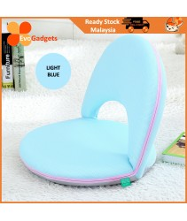 EvoGadgets Ergonomic Adjustable Chair / Floor Chair / Tatami Chair / Breastfeeding Chair / Baby Bed / Baby Chair