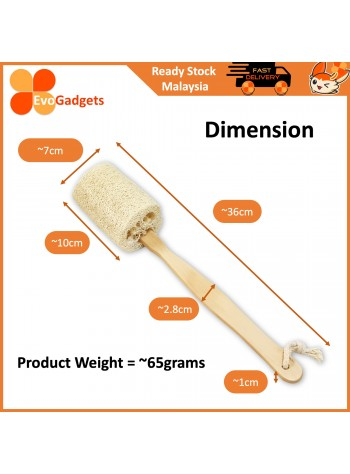 EvoGadgets Premium Natural Exfoliating Loofah / Luffa Shower Brush with Solid Wood Long Handle